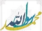 Hoza-E-Karbas