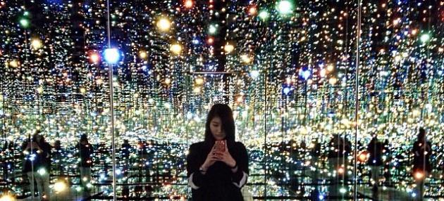 Mirror Infinity Room