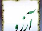 Asma_Ebrahimi