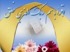 Amir Ali Sher Nawaie