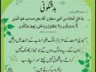 sss khan