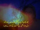Riafat Khan
