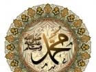 abdullahbhatti