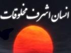 bahar786
