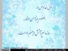 morsal shirzad