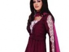 Sidra Asif