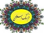 mohammadtajik
