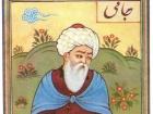 Ahmad Jasem Rasekh