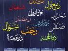 Shahzad674