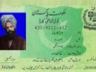 Khan Yasir