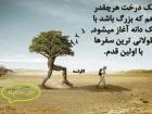 AbdulSamiMasih