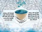 farzana360
