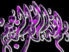 SAnum Ali