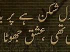 Ihtasham Zahid