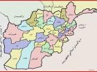 dunya afghan