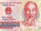 Huy Vũ Văn