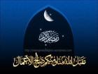 Syed Muhammad Ali Shah