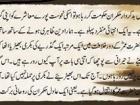 Affan Ahmed Khan
