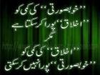 Navaid Ahmed