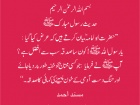 pakiza ahmed