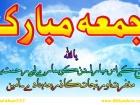 amad khan
