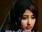 Jawad Mughal