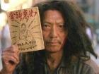 Anwar Choo