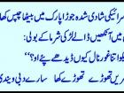 muhammad muqeet