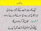 Zaheer Khan Mayo