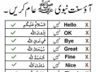 Innocxnt Fahad
