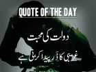 John Alam Khan