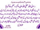 Faizan Akhtar