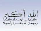Azmat Ahmed