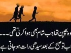 Nawab Ilyaaz