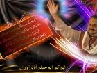 Syed Zohaib Ali Shah