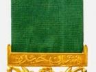 Muhammad Atif Yousafxai