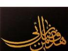 umair hashmi