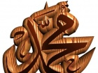 Ghazanfar ali