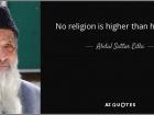 Muhammad Hassan Raza Khan