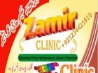 Muhammad Zamir