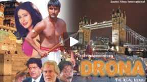 Suchhi Kumar Movie