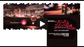 Sumne Namagyake - Indian Short Film