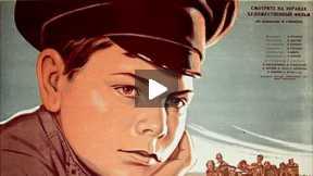 Детство Горького / The Childhood of Maxim Gorky