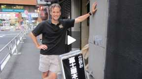 THHG in Japan, at a Tokyo Standing Bar: Fujiya Honten!