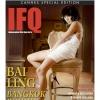 IFQ TV