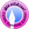 Falaq Training Center