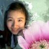 Rose Mao