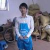 Hùng Sen