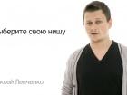Alexey Levchenko