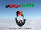 MarziaSaeed